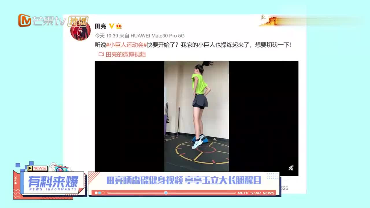 田亮女儿森碟长大了!身材高挑万人迷,最终进体育圈还是娱乐圈?