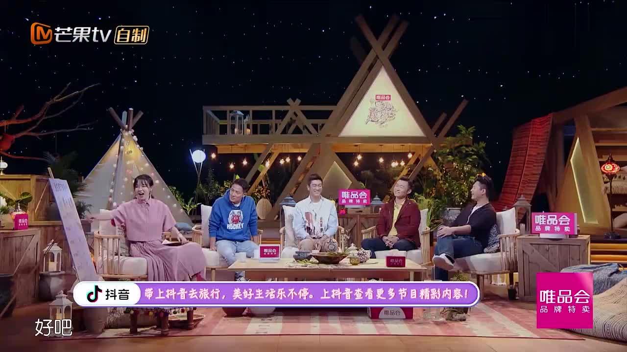 妻子团体重曝光,杨千嬅增肥到120斤,丁子高误以为老婆怀孕!