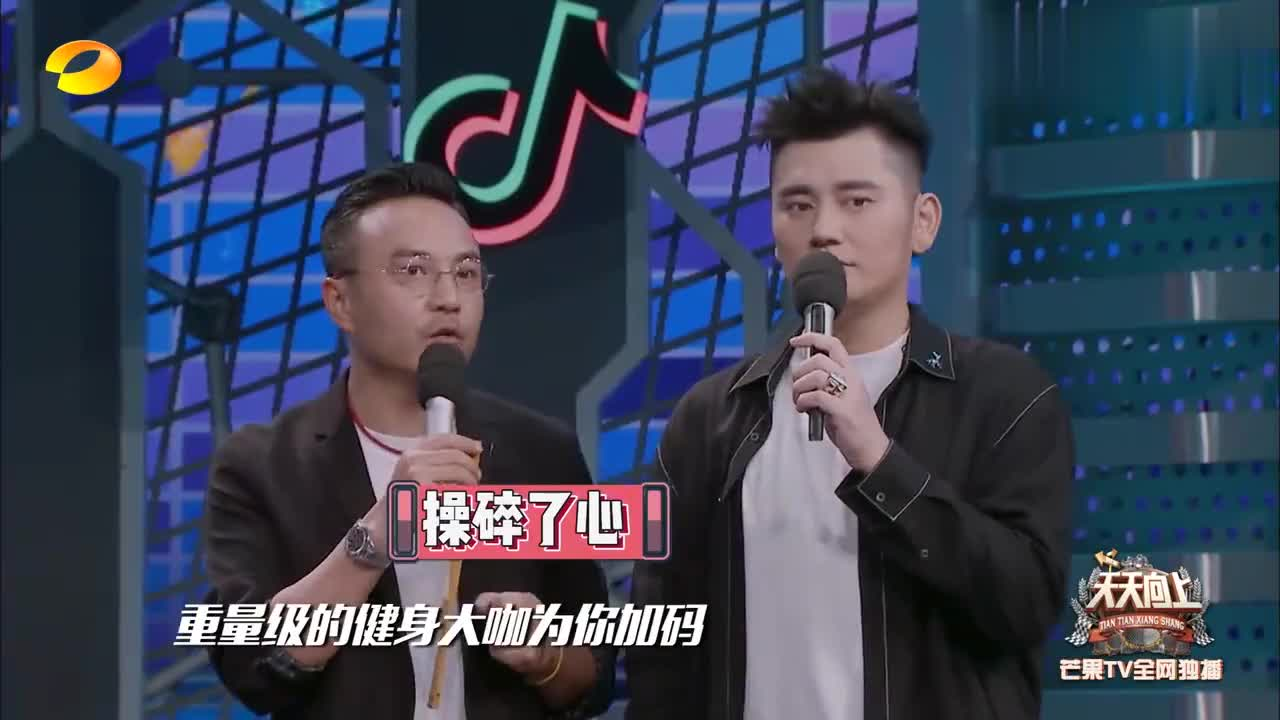刘涛赵薇私人教练李霄雪亮相,一出场气质十足,不愧是明星教练!