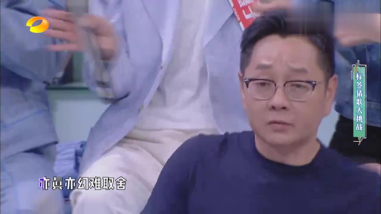 王祖蓝演绎老歌《渴望》,娜姐跳纱巾舞助力,观众都打哈欠了!
