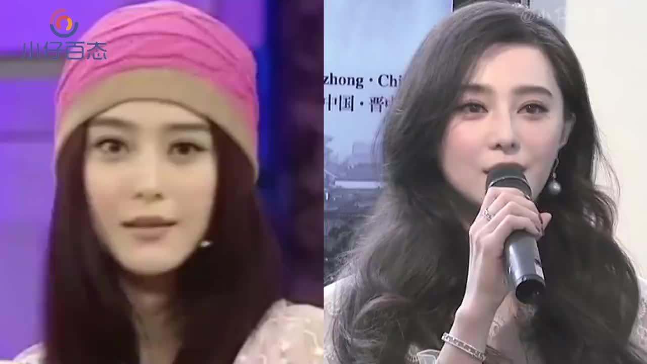 十大最美琼瑶女郎今昔对比,陈红林青霞刘雪华
