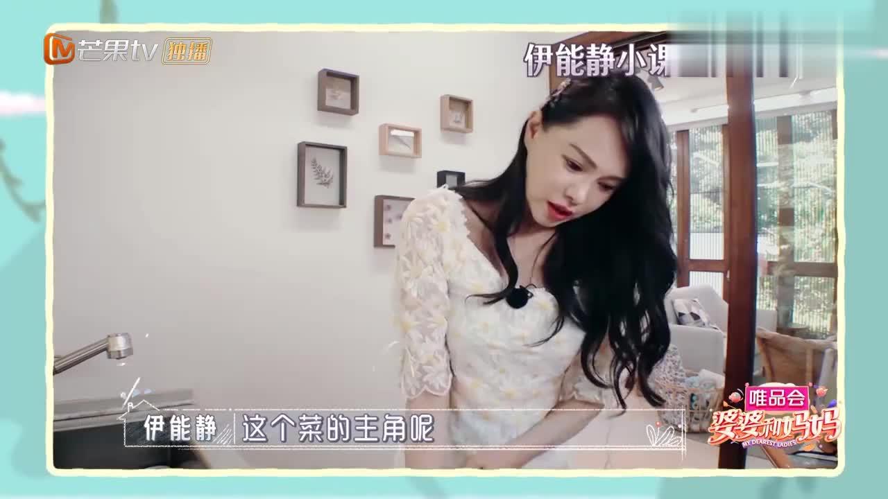 伊能静制作台湾风味大鲤鱼,隔着屏幕都能闻到香味,太贤惠了!