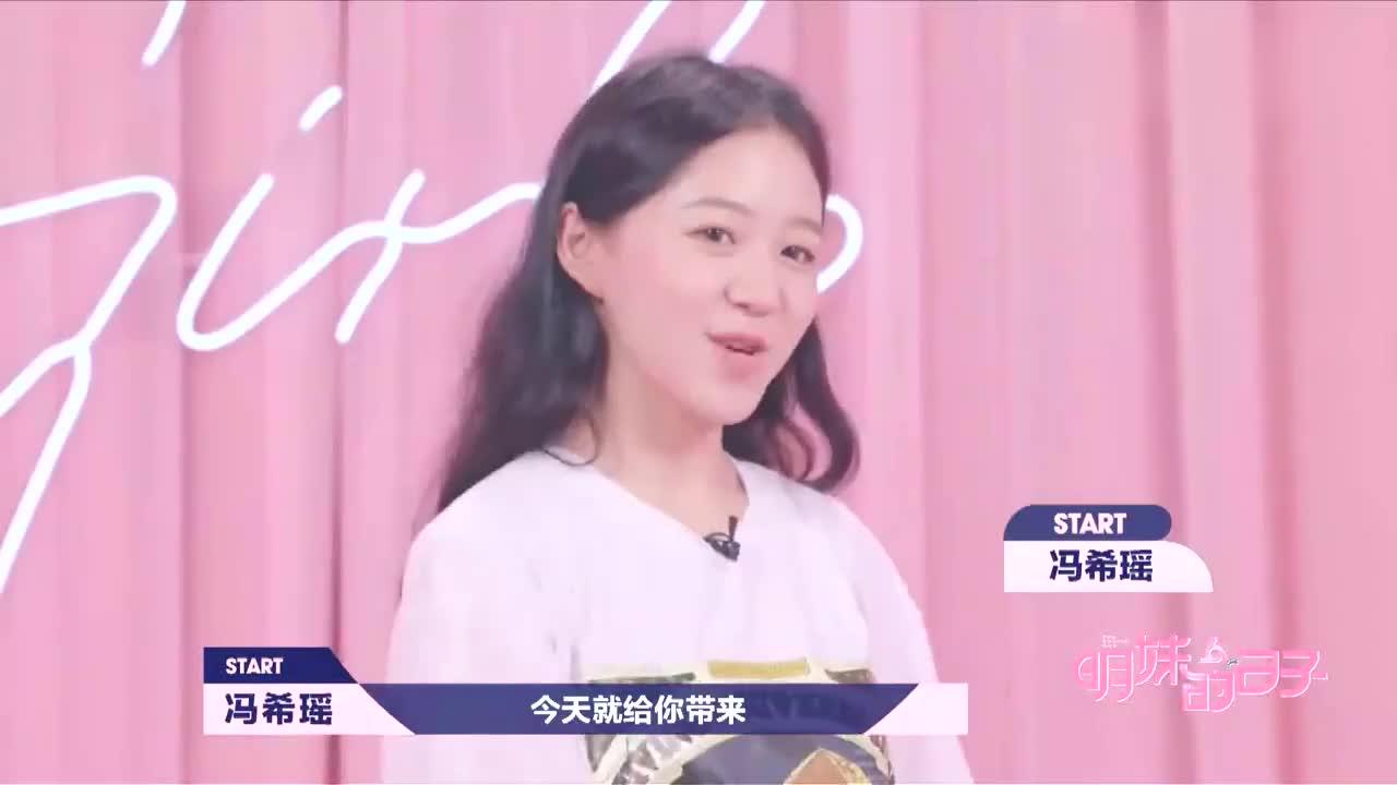 """冯希瑶不愧是""""OST大户"""",唱""""回家的诱惑"""",也是很绝"""