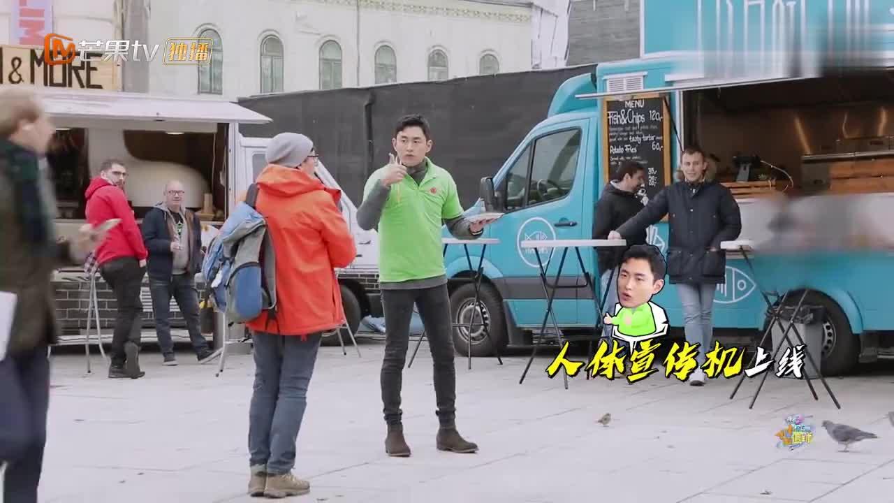 小小的追球:王彦霖展现语言天赋,狂拉各路食客,老板赚翻了!