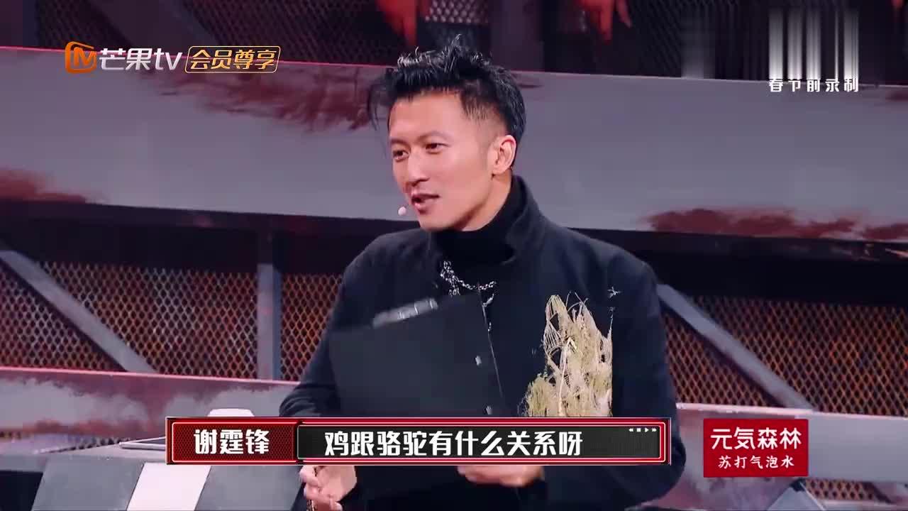 萧敬腾拿王菲讲冷笑话,谢霆锋一脸尴尬,王俊凯秒变吃瓜群众!