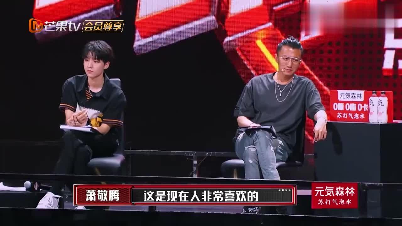 王俊凯实力点评,句句辛辣直戳要害,再也不是当年的小破孩了!