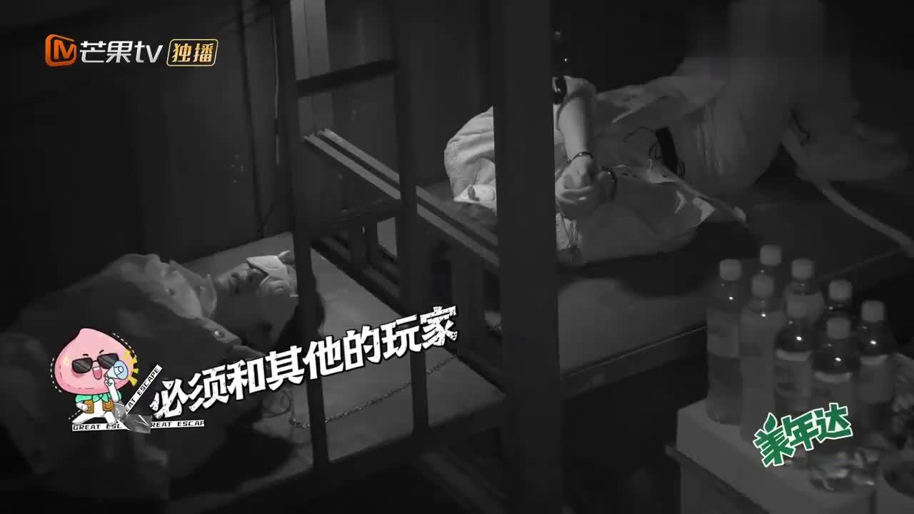 邓伦有多完美?杨幂直呼喜欢他邪魅一笑,黄明昊大爱他的胸肌!