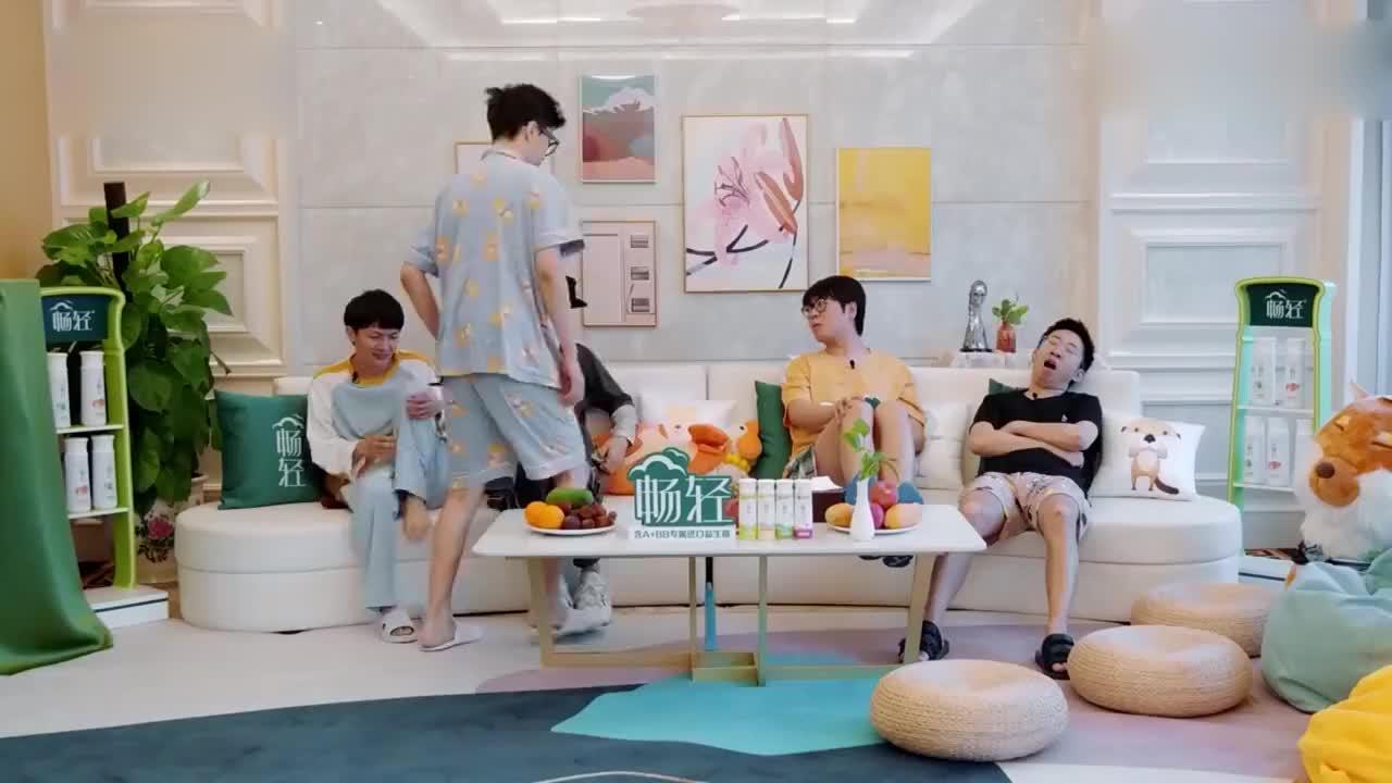 青春环游记2:范丞丞终能早起小沈阳功不可没,扮演角色逐一揭晓