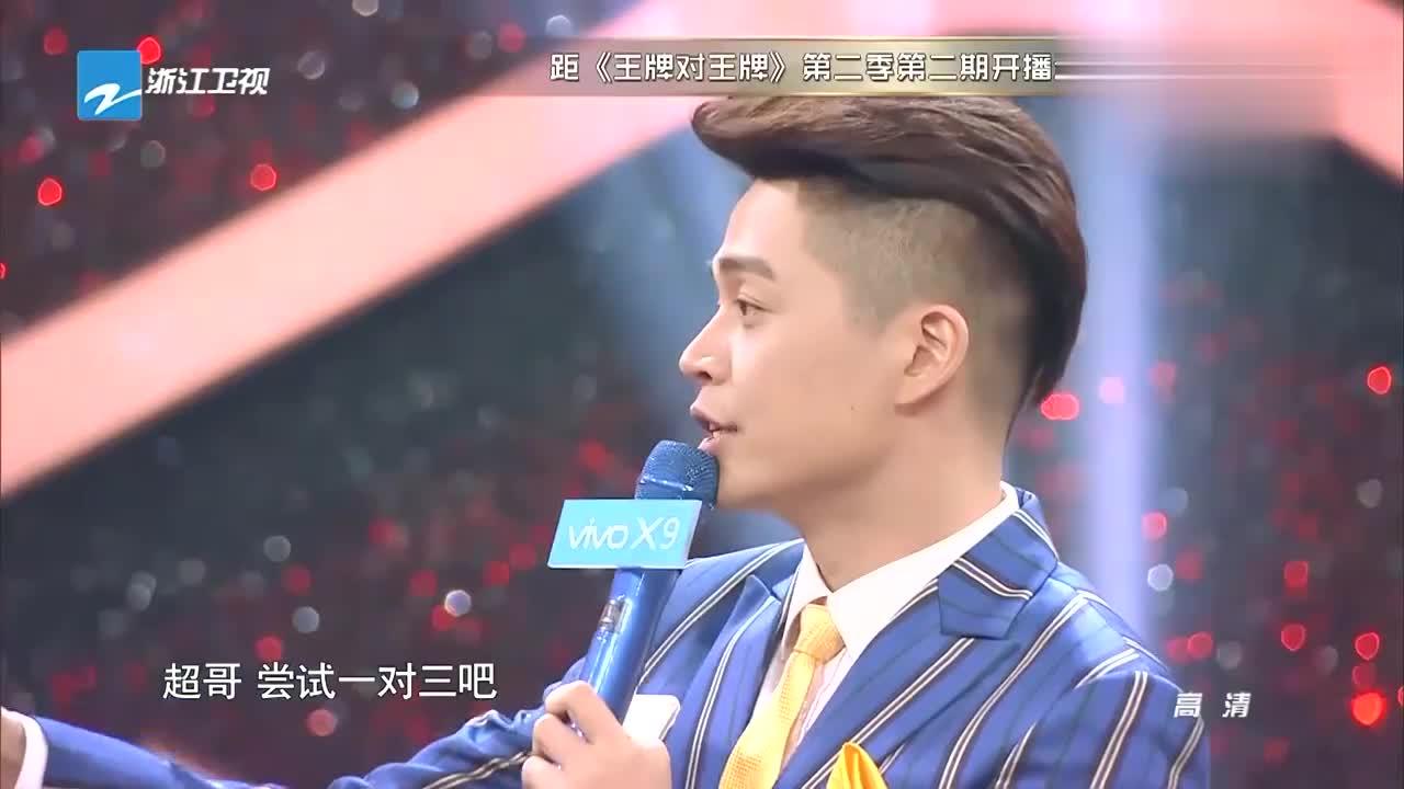邓超王俊凯表情包大作战,一个比一个作,邓超用力过猛挤出鱼尾纹