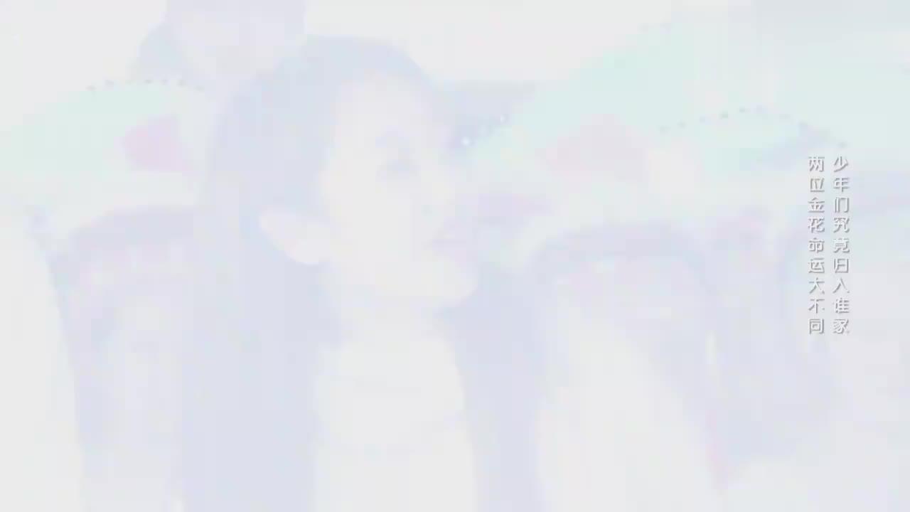 高能少年团:董子健不想跟杨紫一队,竟要学青蛙跳水,王俊凯笑了