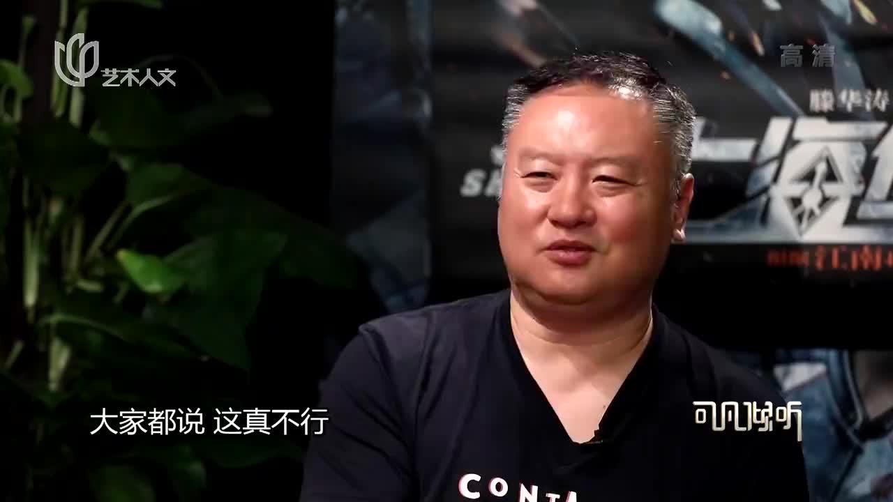滕华涛《失恋三十三天》主演白百何文章曾遭质疑,差点拍不起来