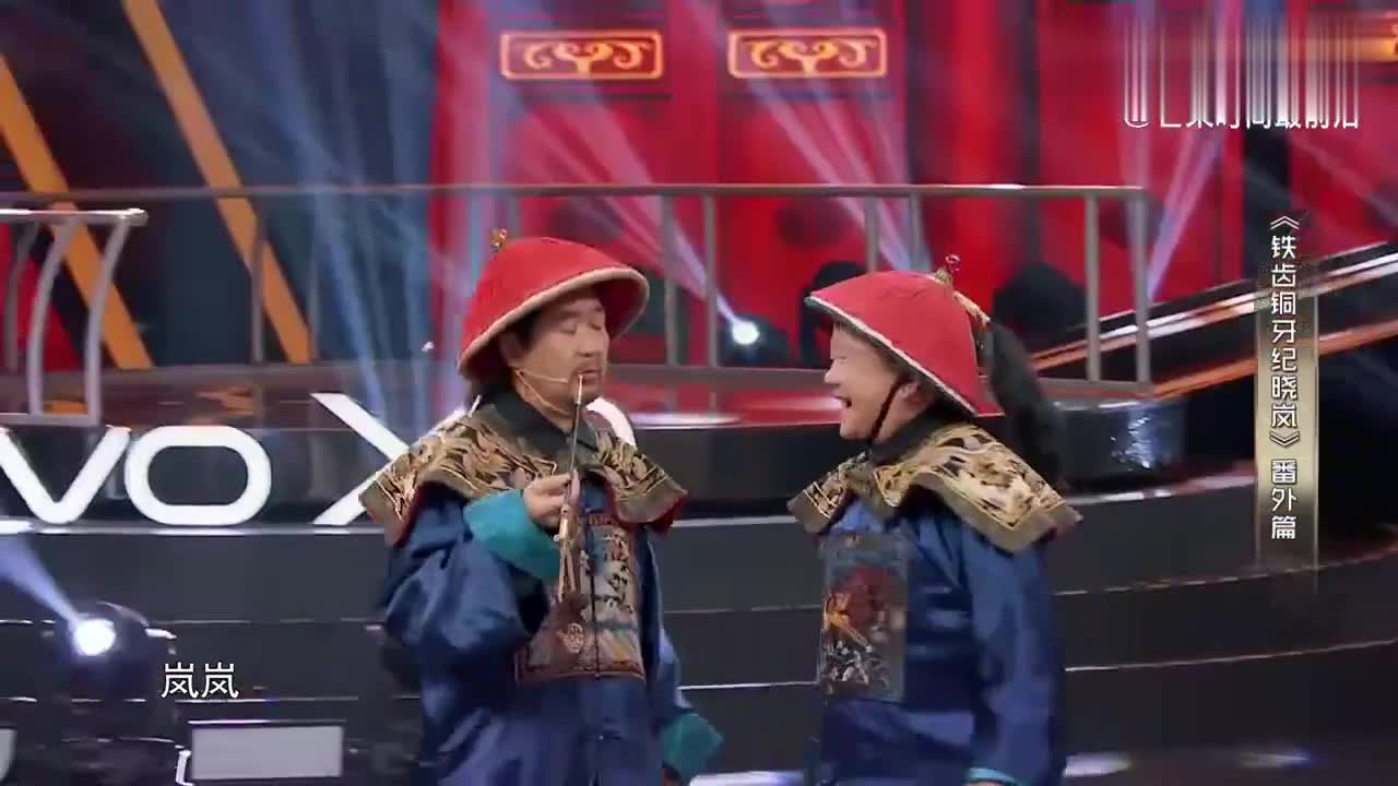 张国立时隔20年,再次演绎《铁齿铜牙纪晓岚》,马苏直言演得真好