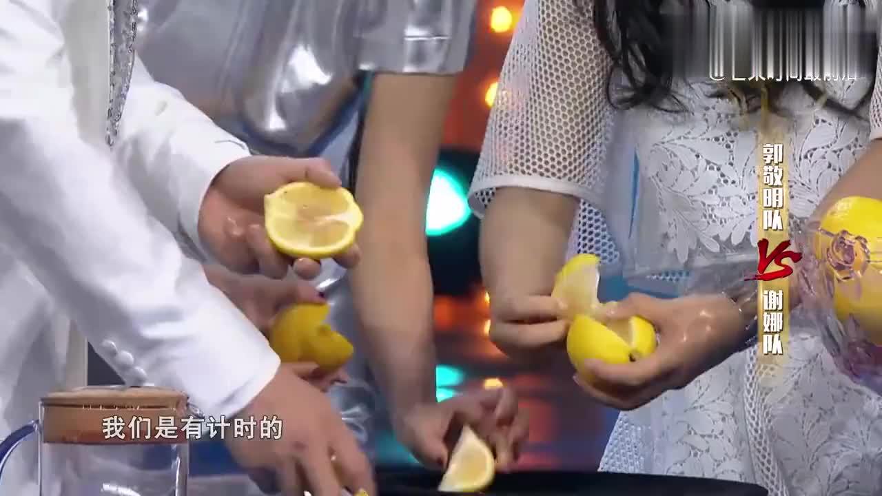 王牌对王牌:王源谢娜吃柠檬,隔着屏幕都觉得酸!