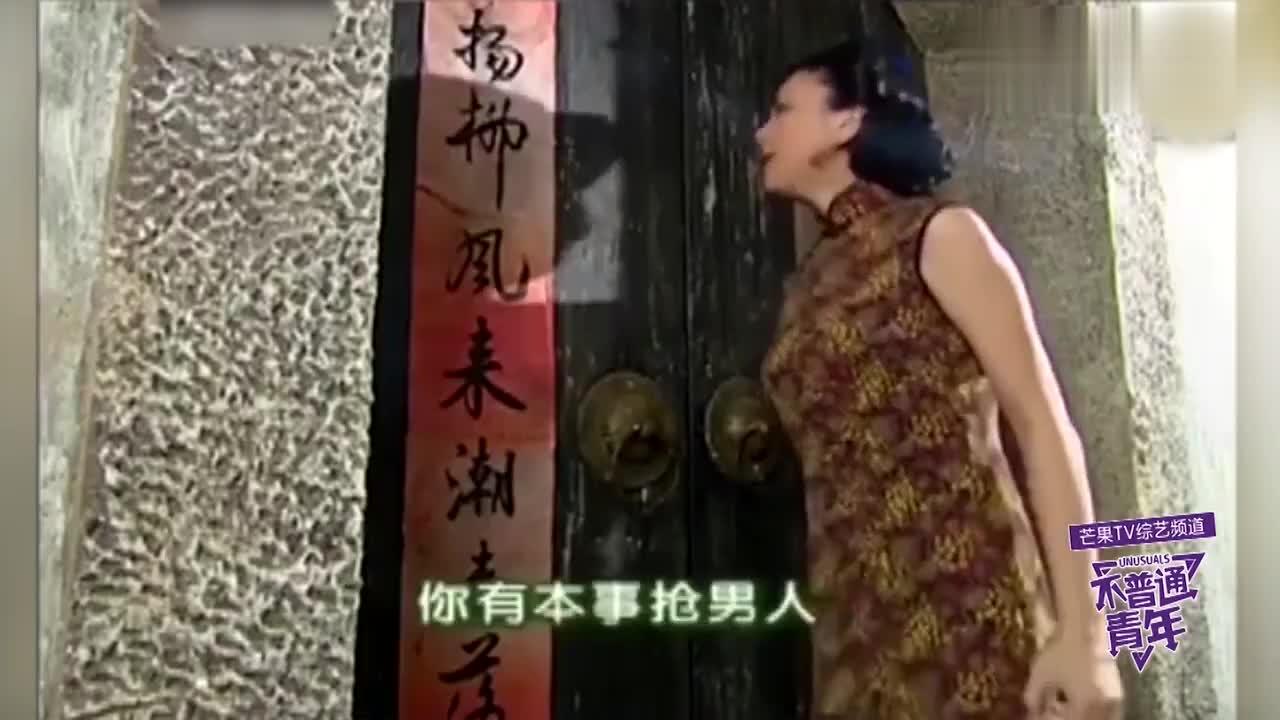 依萍听了想打人,刻薄雪姨来敲门,这段戏堪称经典!