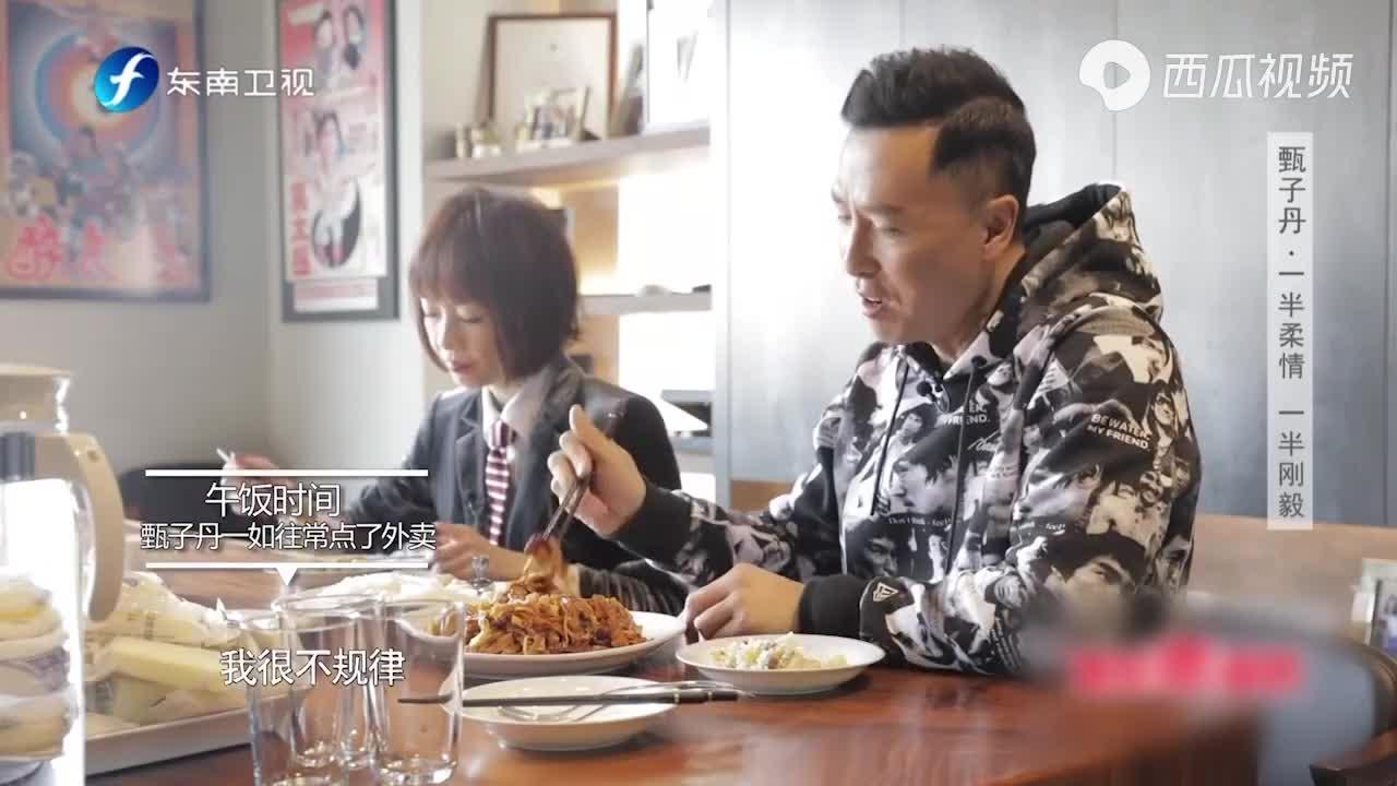 午饭甄子丹日常点外卖,不合口味,鲁豫几乎没动筷子鲁豫有约