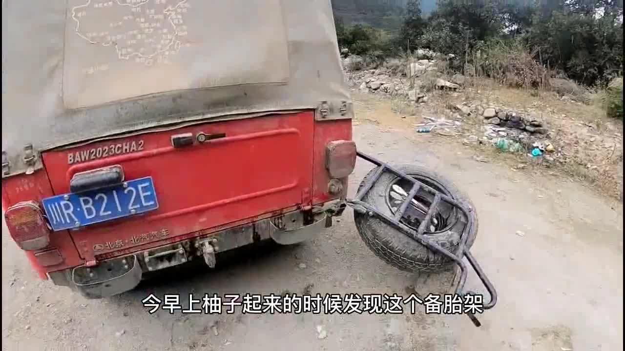 实拍:开四驱车去西藏,丙察察路况太差,备胎架都被颠断了
