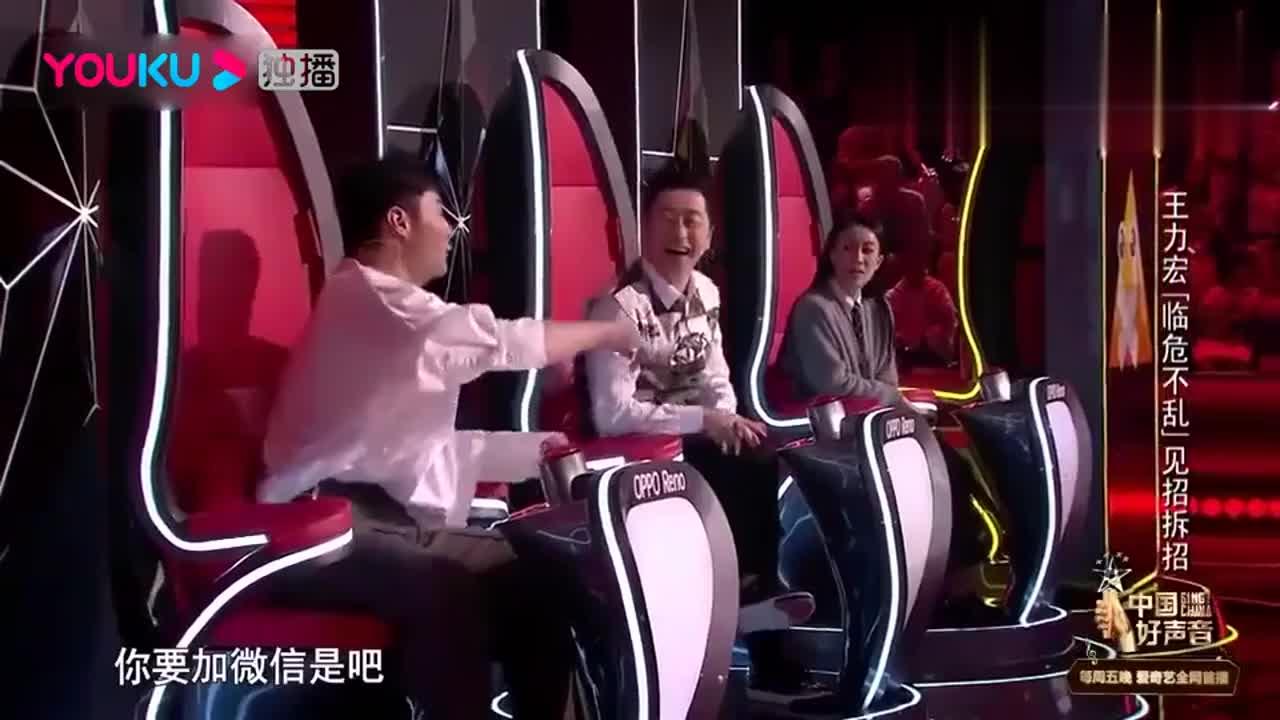 好声音:王力宏抢人遭封麦,直接不走程序了,马上要加选手微信!