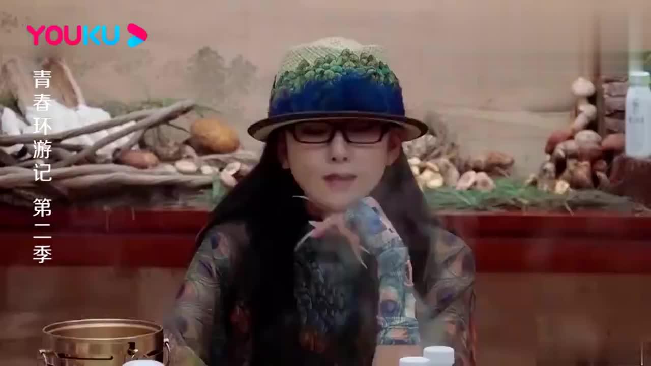 环游记:杨丽萍首次回应结婚生子,幸福由自己定义,周深马上赞同
