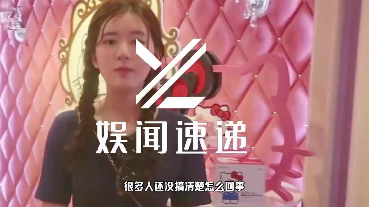 赵露思表白肖战后续,回应我是非主流,网友:确实心疼你了