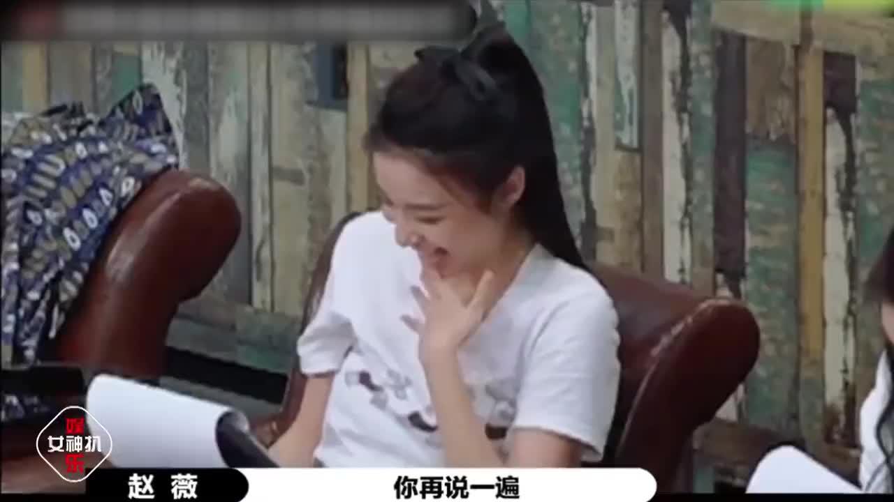 赵薇指导王楚然演活南湘,辣目洋子被抢风头发言,我离影后更近了