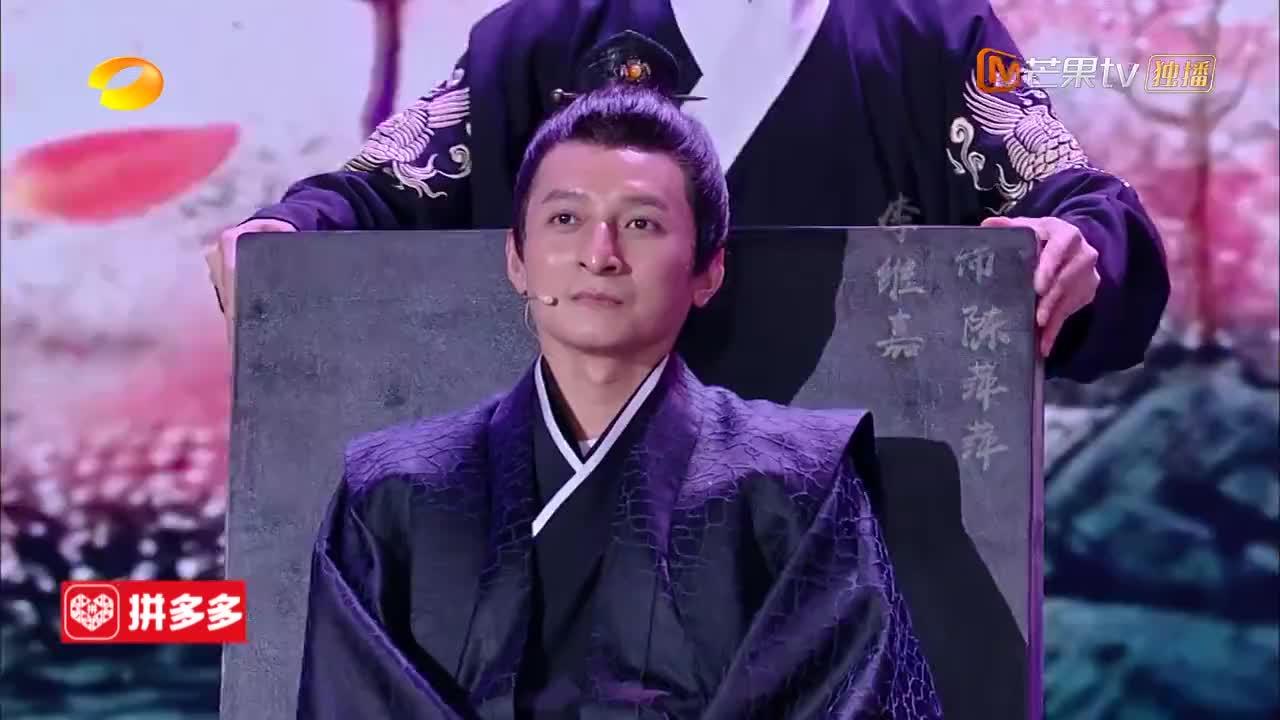 赵露思白鹿网剧女主同台,上演搞笑仙侠,杜海涛的蓝忘机太显眼!
