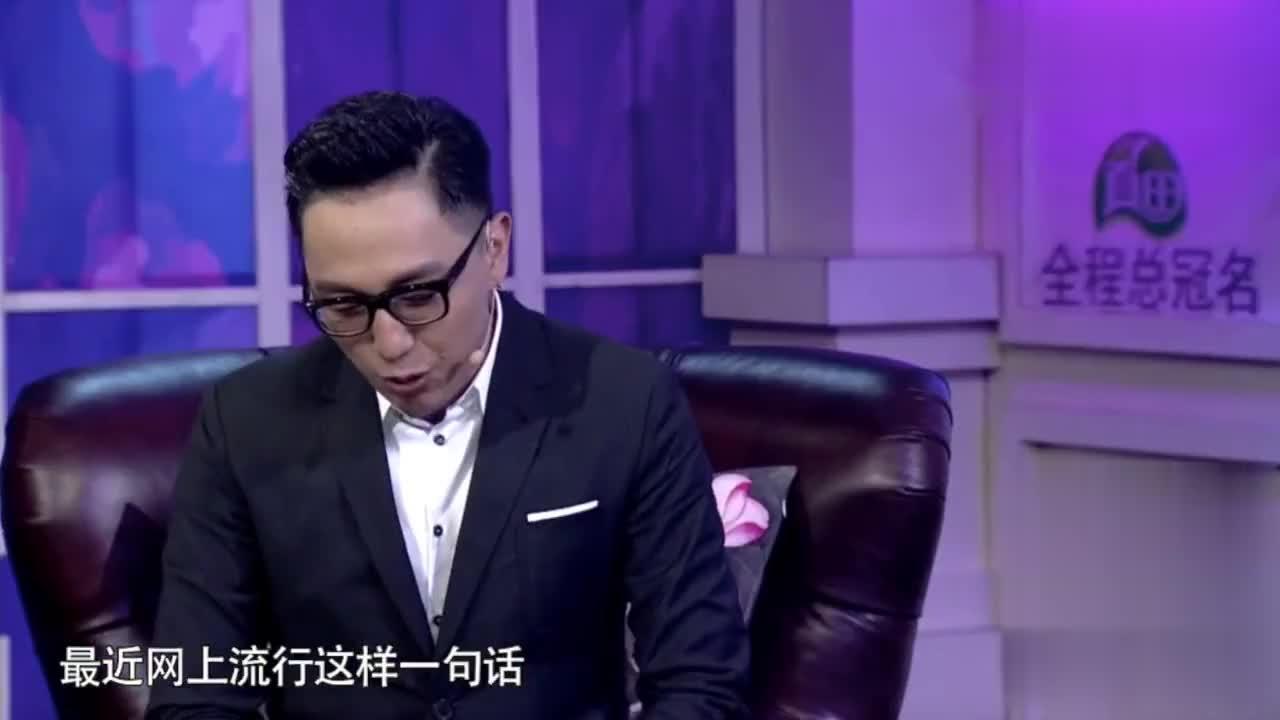刘涛一言不合狂撒狗粮,华少:你老公睡觉之前活儿挺多啊
