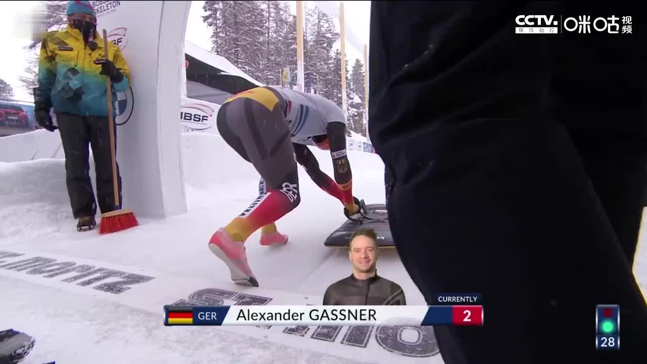 雪车世界杯圣莫里茨站:德国选手包揽钢架雪车男女组冠军