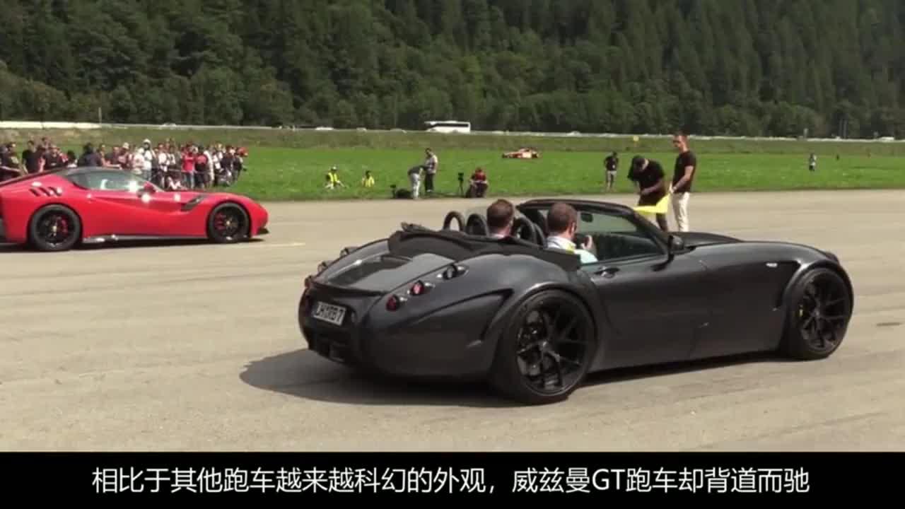 视频:400万威兹曼GT单挑500万法拉利F12,什么叫差距?眼见为实