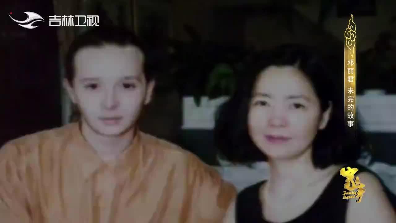 揭秘邓丽君最后一任男友,一个比邓丽君小15岁的法国男子