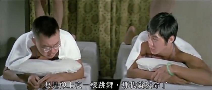 许氏兄弟早期搞笑片,现在再看仍然喜感十足,经典中的经典