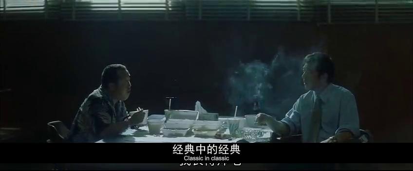 无间道二:刘建明角色个人解析回顾:当卧底其实是为了她!