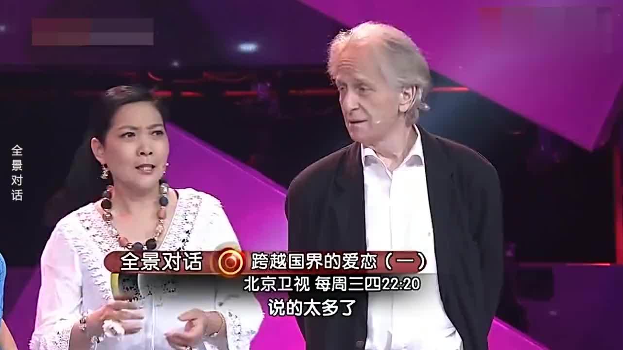 沈丹萍嫌弃洋老公集锦,细数老公致命的缺点:极其的懒惰和自私!
