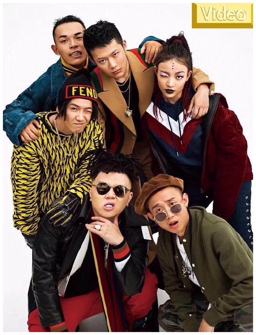 《中国有嘻哈》选手集体写真,PG-ONE摘掉帽子吐槽衣服丑