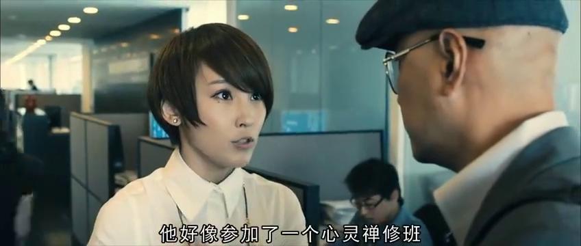 泰囧:遇上徐峥这种老板,心理承受能力不强,怕是干不过一天
