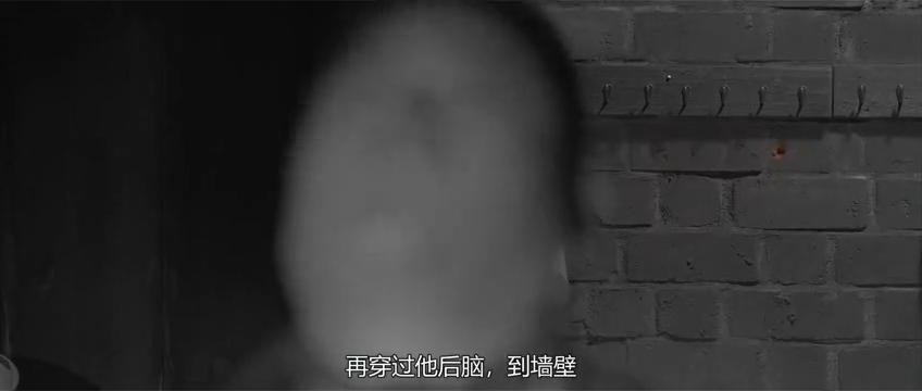 尸体内的子弹突然消失,警方久寻凶手未果,群众大呼幽灵枪手