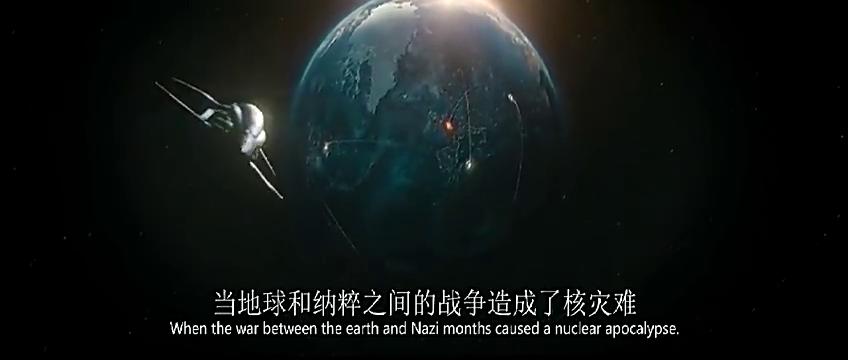 最新科幻片,地球爆发核战争,幸存的人类逃往月球背面纳粹基地
