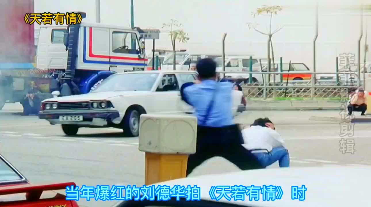 刘德华和杜琪峰拍戏吵架,没想到吵出来几部好作品,部部经典