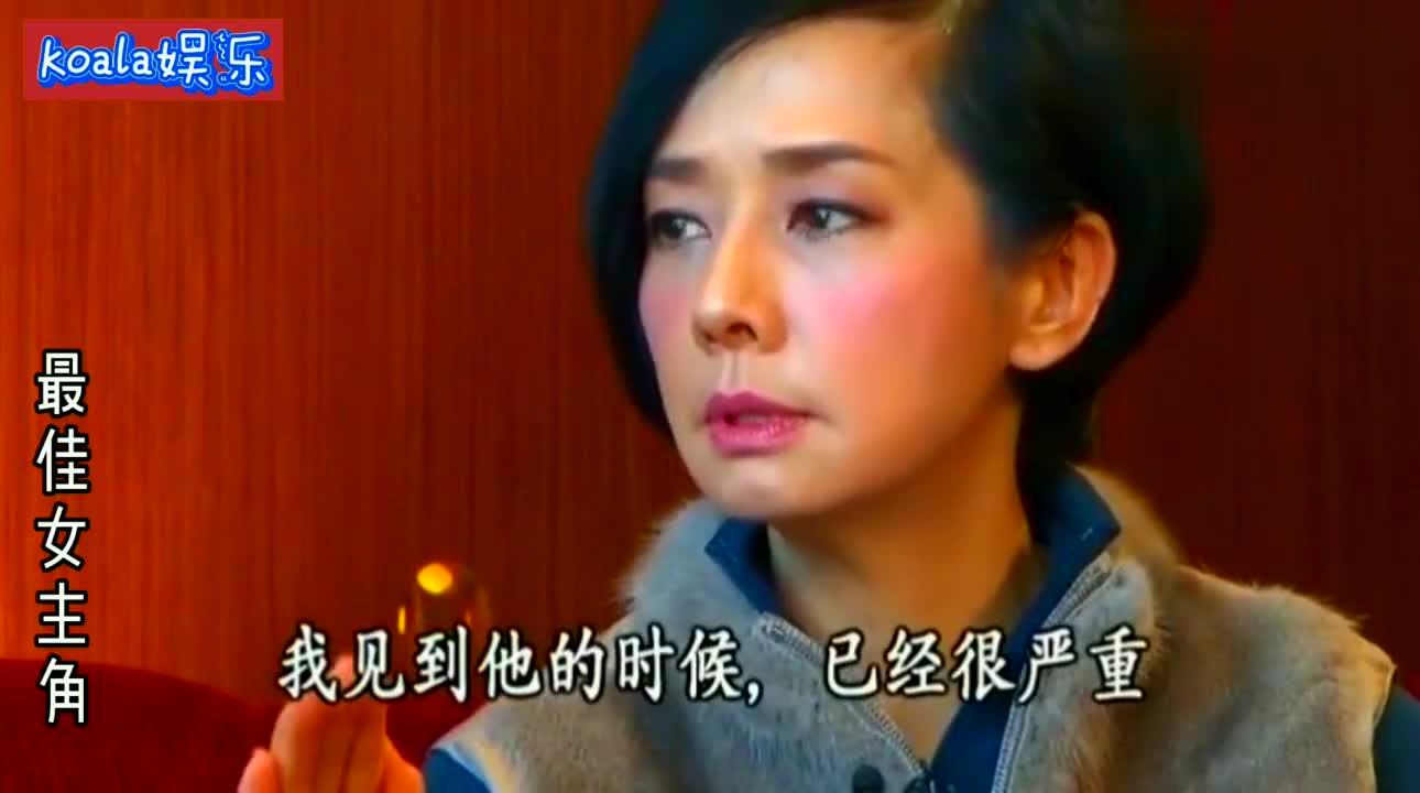 盘点明星追忆张国荣,陈凯歌:我梦见他穿着程蝶衣的戏服同我道别