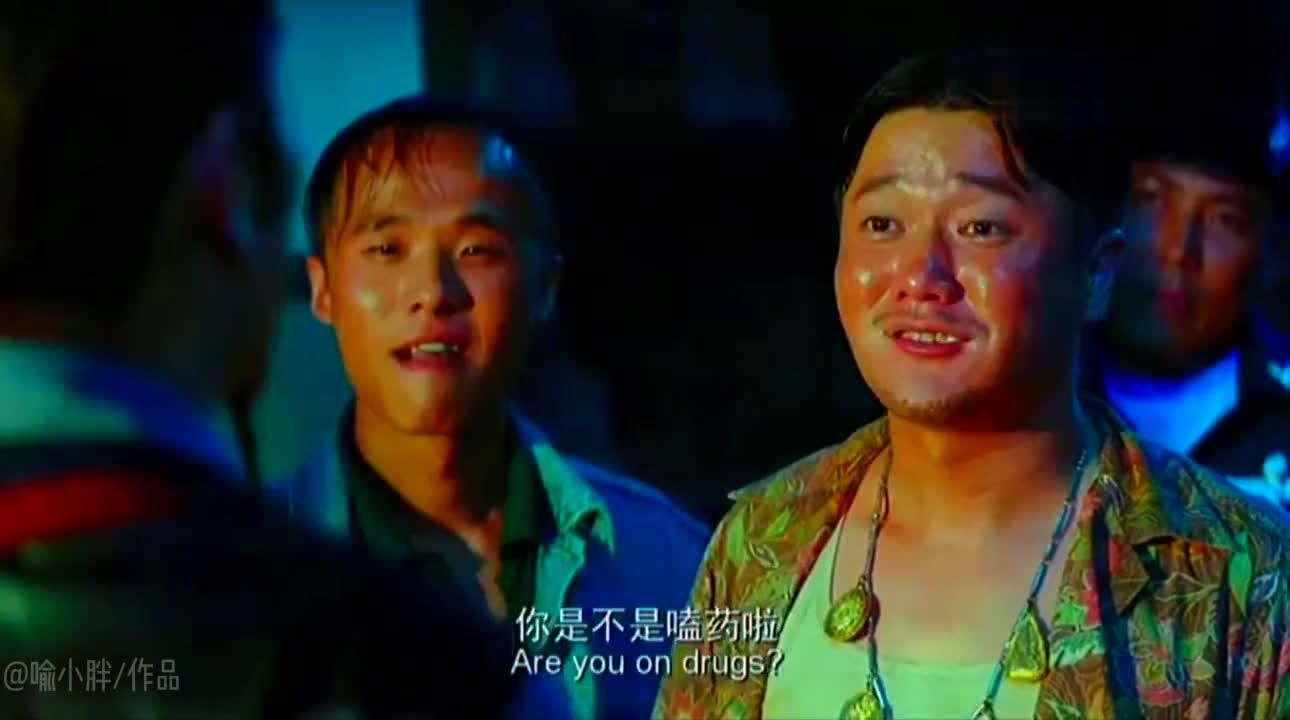 唐人街探案:肖央和陈赫活脱脱把探案悬疑剧演成了喜剧