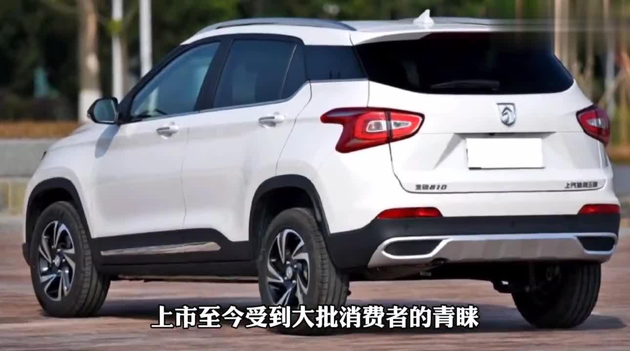 视频:销量破100万辆的宝骏510又出新款了,在10月下旬上市,配置大升级
