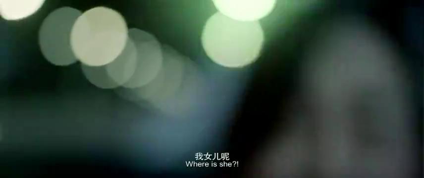 绑架者:警察女儿突然失踪,唯一嫌疑人却失忆,什么都想不起