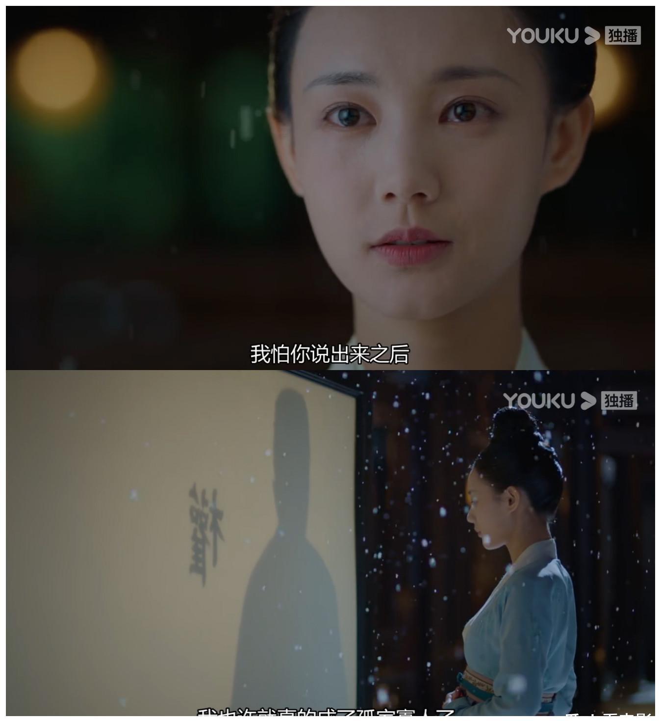 《鹤唳华亭》陆文昔和太子的和解不该如此简单?陆文昔已经历成长