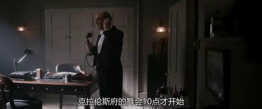 唐顿庄园:您接到了什么消息,最好不是坏消息,请您不要着急