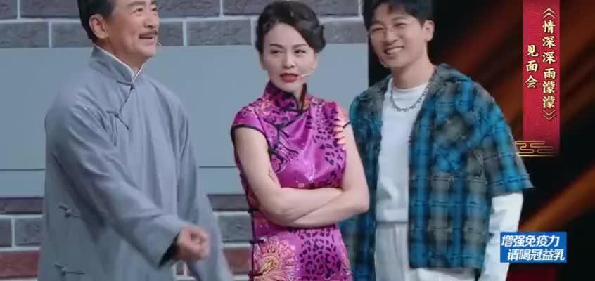 情深深雨蒙蒙见面会,观众说赵薇和林心如不合,赵薇表示很惊讶