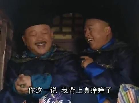 纪晓岚:和珅故意调开小月,让手下对付老纪,老纪吓得六神无主