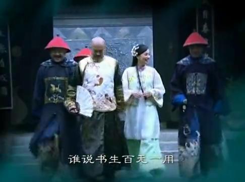 纪晓岚:皇上晚上睡觉,竟遭盗贼爬墙头,和珅吓得六神无主