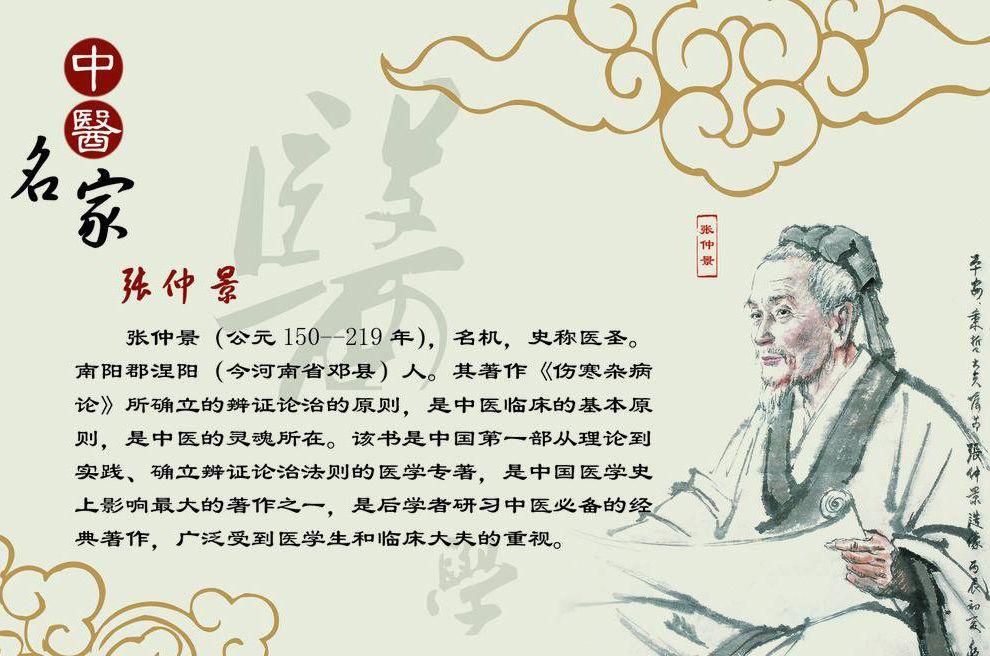 医者仁心,历数中国古代与疫病抗争的名医,他们都做了哪些贡献