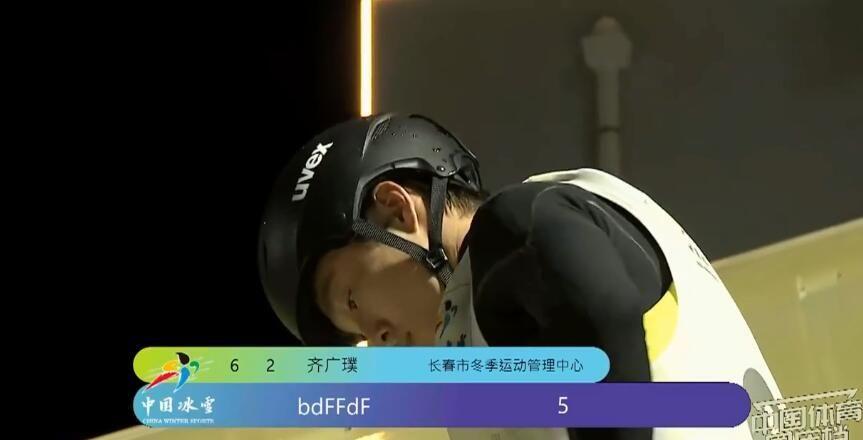 国庆冰雪乐:恭喜齐广璞获得亚军,他的这一跳得到150.00的高分!