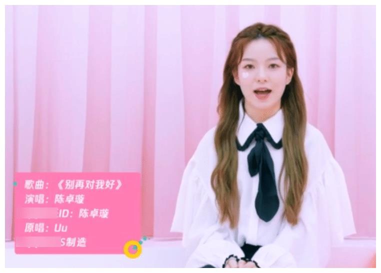 陈卓璇发布新歌《别再对我好》,喊话粉丝:快点让我见到你们