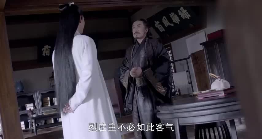 烈火如歌:银雪跟烈明镜提出旧时约定,他要带如歌去缥缈避难